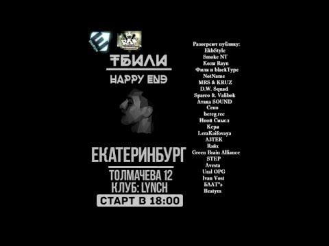 Murovei - нравишься раздел: тбили теплый моя девушка feat.