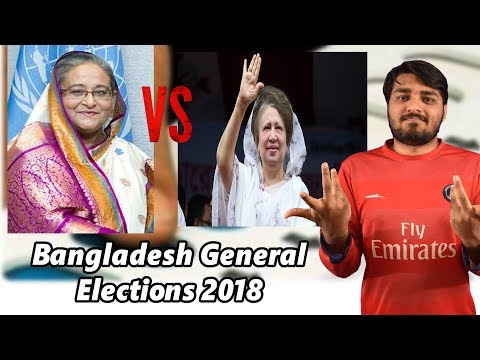"Bangladesh General Elections 2018 (Who will WIN ?) || ""SHONAR BANGLA"" Ep31"