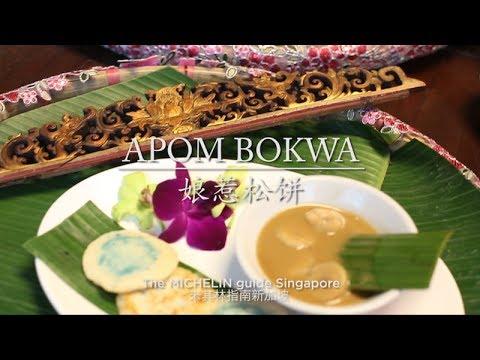 The MICHELIN guide Singapore Recipes: Apom Bokwa   米其林指南新加坡食谱: 娘惹松饼