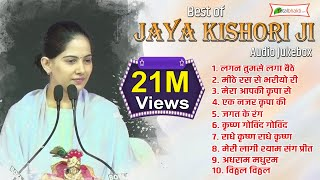 Best of JAYA KISHORI | Superhit Bhajans | Best Devotional Song Jukebox 2017
