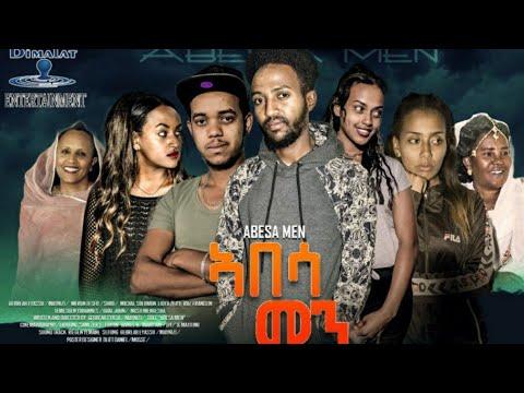 Download #NEW #ERITREAN FILM ABESA MEN PART 1 (ኣበሳ መን ቀዳማይ ክፋል)