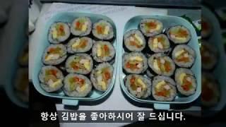 어머니와 효도))  김밥싸서 어머니집에가기  수도계량기…