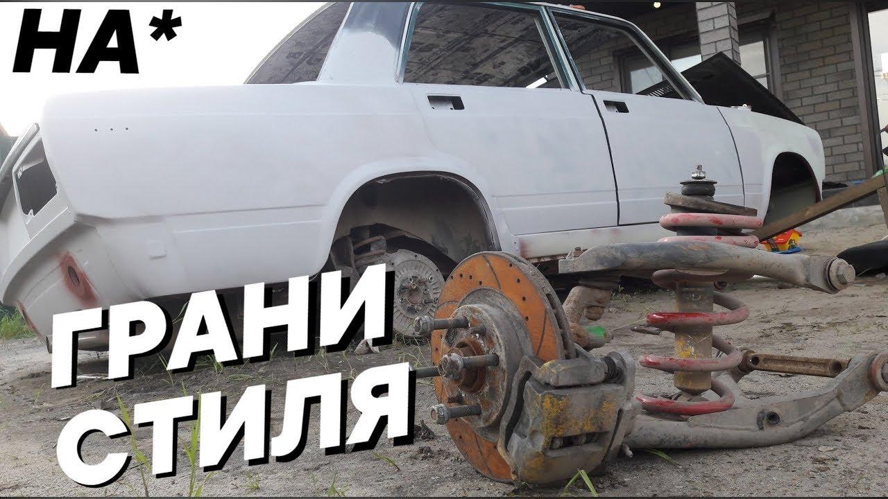Заварил лючок бензобака и прочие отверстия ! Кузовной ремонт часть 5