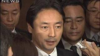 二階氏に役職辞任迫る 自民党若手議員らが申し入れ(09/12/11) thumbnail