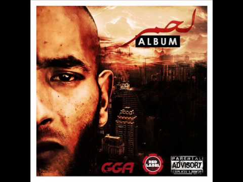 G.G.A -  كحلة (Explicit)