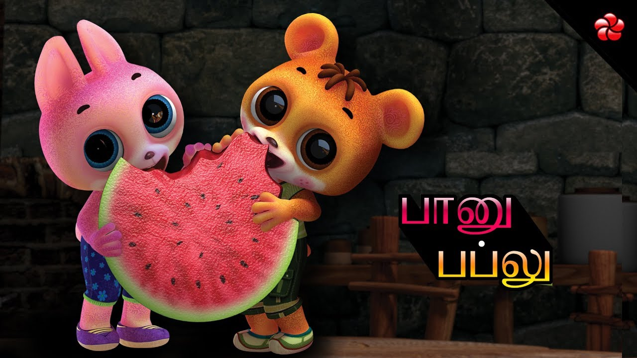 Download பானு பப்லு ★New Tamil animation full Movie for children ★ HD