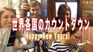 Deep in Japan's Happy New Years!!!!