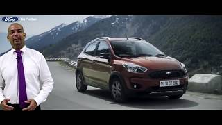 Ford Freestyle 2018 l Price and Specification by ACE Cars Expert