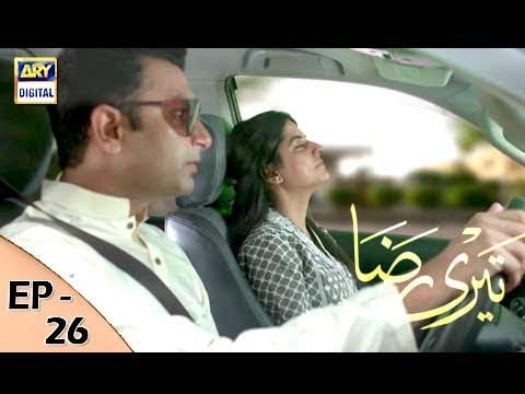 Teri Raza Episode 26 - 28th December 2017 - ARY Digital Drama