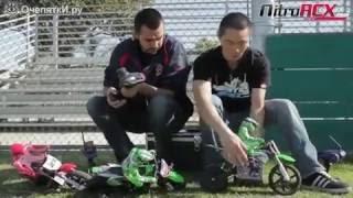 Гонки на радиоуправляемых мотоциклах смотреть видео прикол   4 03(, 2016-07-09T17:41:48.000Z)