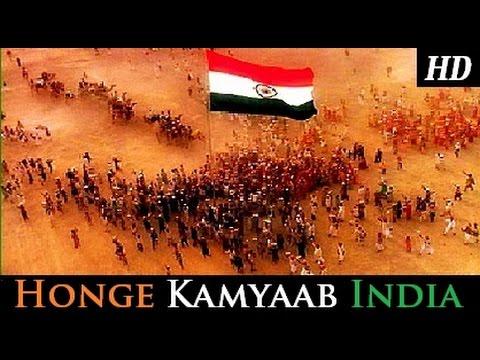Honge Kamyaab India | We Shall Overcome | A Motivational Video