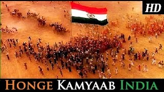 Honge Kamyaab India | We Shall Overcome | A Motivational Video