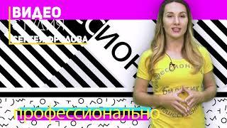 Тестовый рекламный ролик студии Сергея Фролова