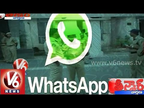 Hyderabad police to introduce WhatsApp in complaints section