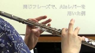ブリチアルディキーとは:立花雅和フルート講座 Vol.53  - Masakazu Tachibana's Flute Lessons Online アルディ 検索動画 23