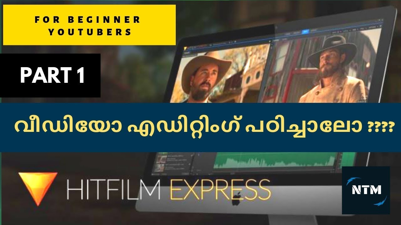 How to learn video editing in hitfilm express -malayalam ...