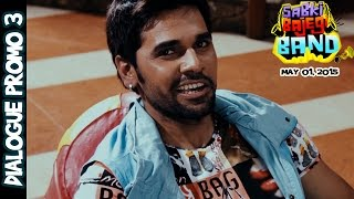 Sabki Bajegi Band | Dialogue Promo 3 | Casting Couch Confessions