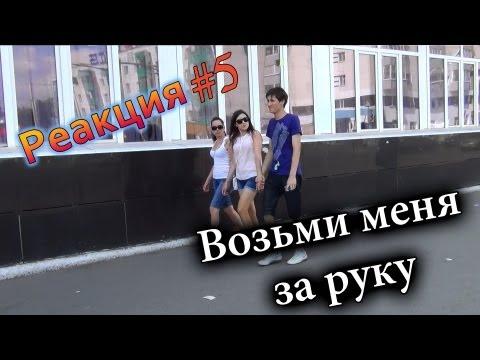 знакомства с девушками в г льгове курской области