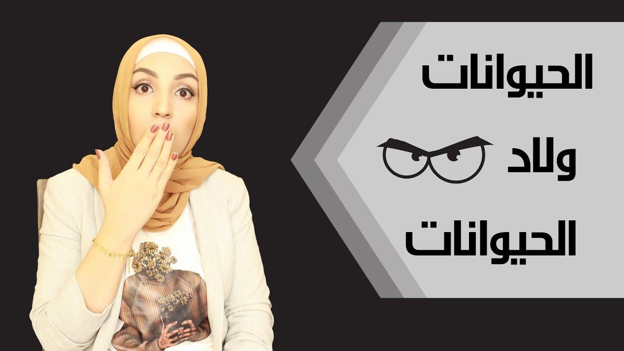 انجليزي من الصفر| مي جمال | الحلقة 6
