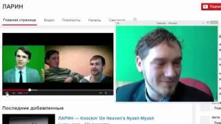 ВидеоОбзор#2 - Дмитрий Ларин