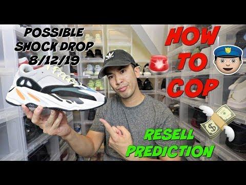 "SHOCK DROP ?!! YEEZY 700 ""WAVE RUNNER"" HOW TO COP | RESELL PREDICTION"
