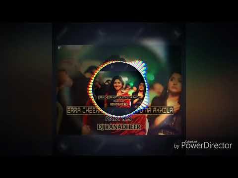 Erra Sira Kattukunna O Na Akhila DJ Song (Vishnu Vardhan)