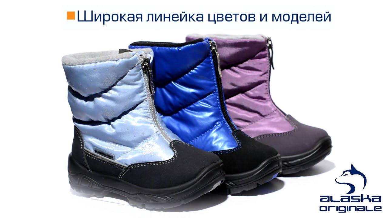 Покупая новую пару детской обуви, необходимо обращать внимание на качество материалов и изготовления, а также но то, насколько ребенку в ней комфортно. Для разных сезонов существует несколько вариантов обуви для детей. Купить детскую зимнюю обувь, сапоги, ботинки, кроссовки, туфли для.