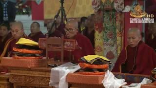 3rd Arya Kshema – Karma Pakshi Pūjā 1