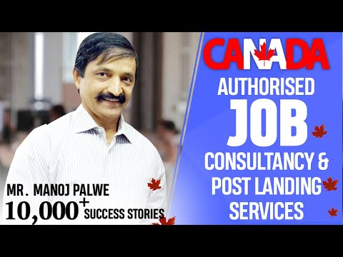How to prepare for Canadian job search after getting the PR visa?