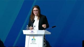 EXPO 2017 Прямая трансляция  Министерская конференция «Обеспечение устойчивого развития энергетики».