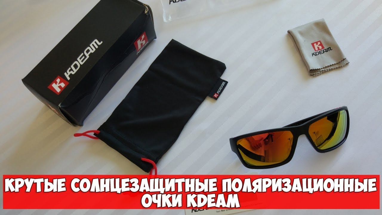 3D очки с aliexpress (Unboxing Распаковка) - YouTube