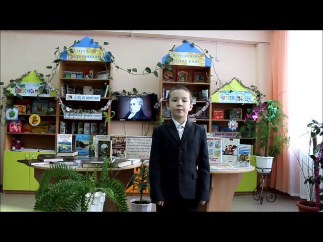 Изображение предпросмотра прочтения – СаматСалихов читает произведение «Стрекоза и Муравей» И.А.Крылова