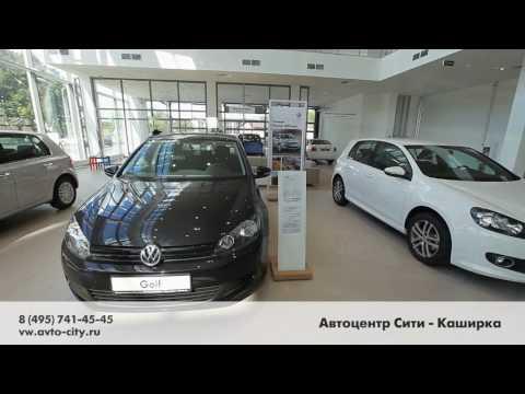 Официальный дилер Volkswagen в Москве Автоцентр Сити Каширка