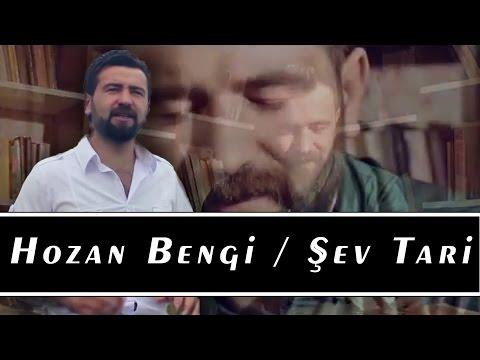 Hozan Bengi - Şew Tari ( 2017 )