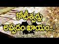 How to do Kuber Puja on Diwali Festival, Laxmi Puja | కోటీశ్వర్లు అవ్వడం ఖాయం.!! kubera muggu