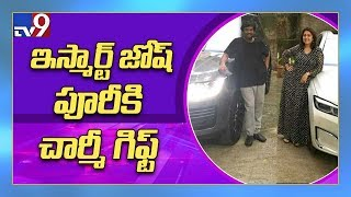 'iSmart Shankar's' massive success brings luxury cars for Charmme and Puri Jagannadh - TV9