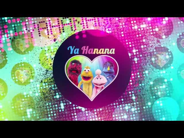 YAHANANA Club PROMO VIDEO Travel Video
