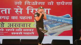Yo Yo Honey Singh   Neha Kakkar Live Performance 2017