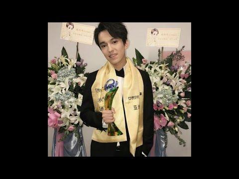 Димаш получил награду Самый популярный певец Азии - Chinese Top Music Awards
