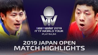 Xu Xin vs Yuya Oshima | 2019 ITTF Japan Open Highlights (R32)