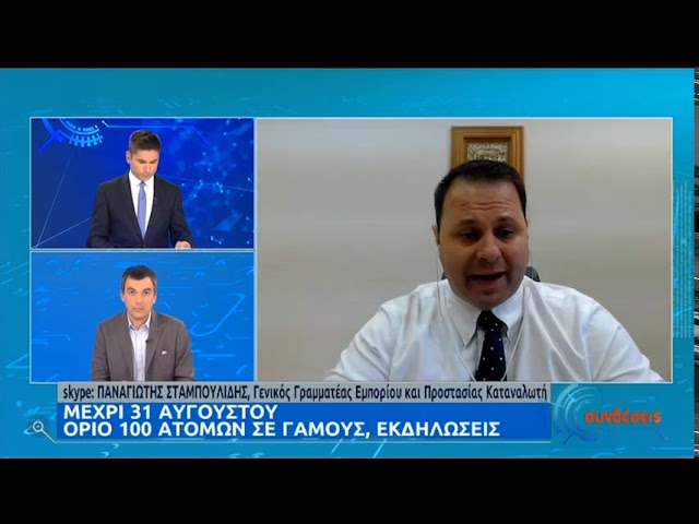 <span class='as_h2'><a href='https://webtv.eklogika.gr/koronoios-67-kroysmata-se-gamoys-ta-nea-dedomena-gia-teletes-kai-ekdiloseis-05-08-2020-ert' target='_blank' title='Κορονοϊός | 67 κρούσματα σε γάμους – Τα νέα δεδομένα για τελετές και εκδηλώσεις | 05/08/2020 | ΕΡΤ'>Κορονοϊός | 67 κρούσματα σε γάμους – Τα νέα δεδομένα για τελετές και εκδηλώσεις | 05/08/2020 | ΕΡΤ</a></span>