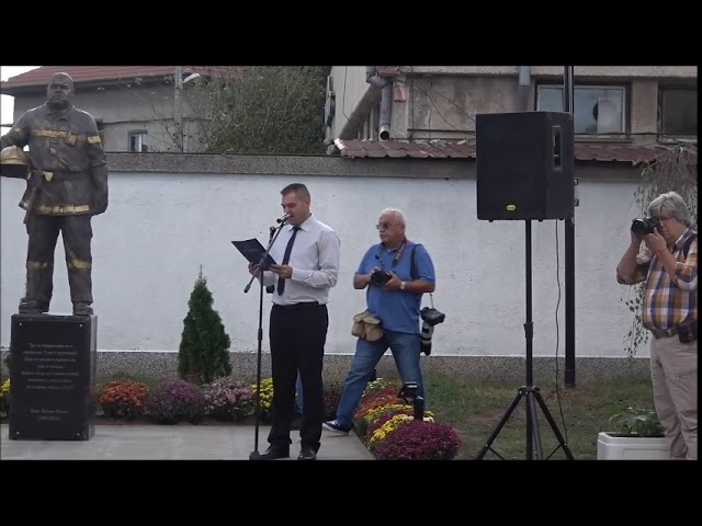 YouSofia: Откриване  на паметник на пожарникаря Богдан Личев