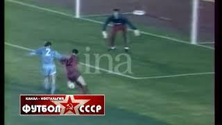 1988 Dynamo (Kiev) - FC Koln (Germany) 3-0 Football. Pacific Cup 88