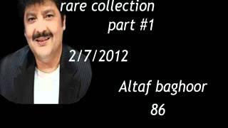 Bollywood hindi indian collection songs part 4 rare udit narayan