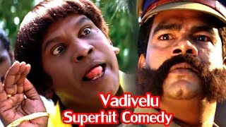Vadivelu Comedy Scenes || Madhavan, Bhavana || Funny Videos || Tamil Comedy Videos || Full HD
