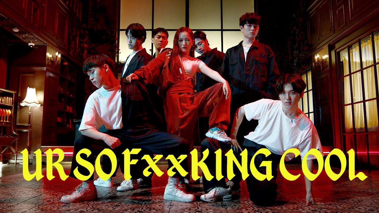 Tones and I - Ur So F**kInG cOoL / Yeji Kim Choreography
