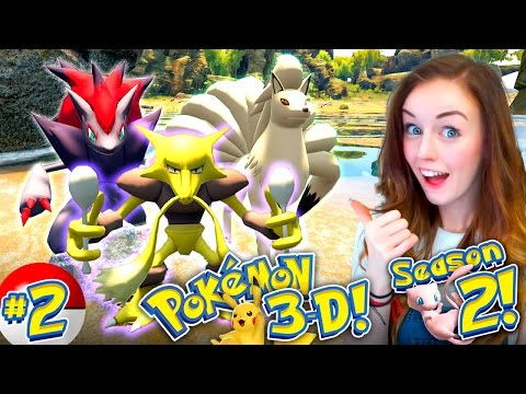 😱*NEW* POKEMON 3D SEASON 2! - ⚡YOUR SPAWN SUGGESTIONS + AWESOME NEW POKEMON!💥(Ep #2)