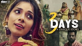 3 Days (A UNIQUE STORY) ● Full Punjabi Movie 2016 ● Latest Punjabi Movies 2016 ● URBAN PENDU RECORDS thumbnail