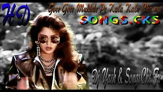 Download Video Dj 🎧 Gore Gore Mukhde Pe Kala Kala Chasma - (Dj Yash - Dj Ujjwal - Deejay Simran) - [SONGS.CKS] MP3 3GP MP4