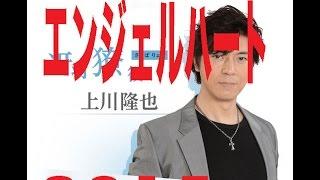 冴羽リョウ役に上川隆也を迎え豪華キャストでおくるエンジェルハート、...